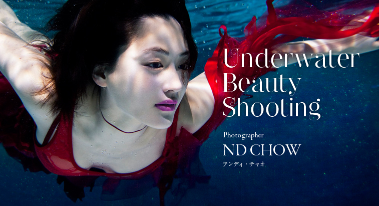 Underwater Beauty Shooting - ND CHOW(アンディ・チャオ)