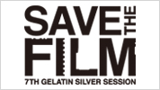 GELATIN SILVER SESSION 2013 - SAVE THE FILM -