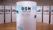 BGM EXHIBITION